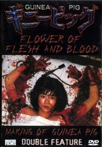 The DVD cover depicts actress Kirara Yûgao, from the breasts up, arms in the process of being dismembered.