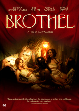 The Brothel (2008): Getting to Jerome on a Ten-Speed Would ...