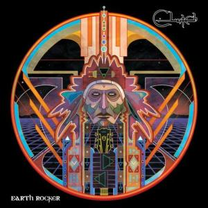 A stylized Indian-head design is inside a chaotically-decorated circle on this very stoned album cover.