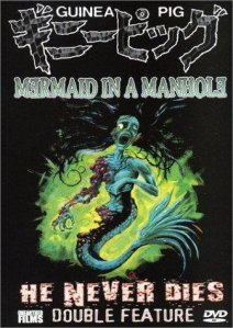 An artist's rendition of the decaying titular character graces the DVD cover.