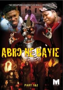 The principal cast adorn the DVD cover.