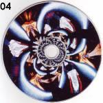 Swirls of bright neon streak over a black design on the CD.