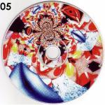 A kaleidoscope-like abstract pattern decorates the CD.