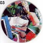 One of Masami Akita's collages decorates the CD.
