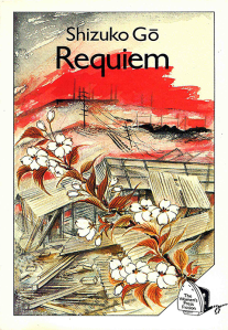 An artist's rendition of a Japanese countryside, with a violent slash of red over the horizon, adorns the cover of the book.