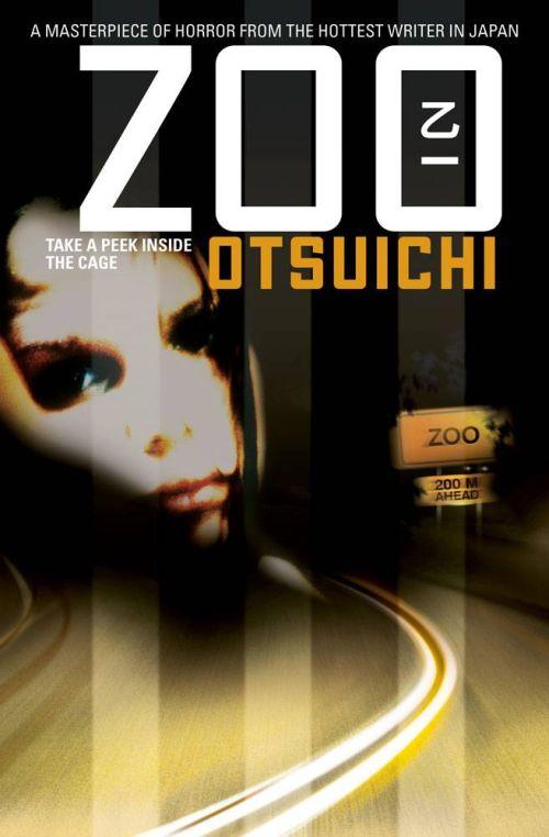 otsuichi-zoo-novel